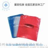 定制防静电PE自封袋 电子产品包装红色塑料胶袋