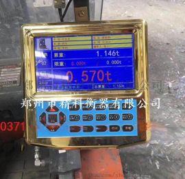 成都燃油机电子秤操作简单成都合力叉车电子秤现场改装