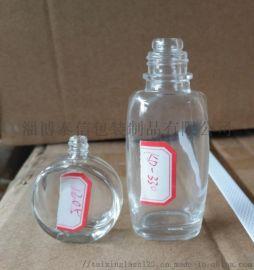 10ml15ml精油瓶玻璃瓶大头盖茶色瓶小药瓶
