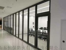 济南市中央商务区1小时防火玻璃隔断、隔墙推介