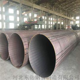 南京 液体输送用直缝钢管 建筑结构用管 大口径钢管