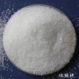 厂家供应七水硫酸镁 工业级定量控制试剂 化工原料七水硫酸镁