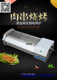 山西2米商用烤串炉无烟电烤炉 质量保证