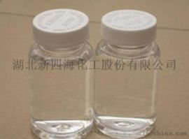 厂家直销耐高温环氧改性有机硅树脂