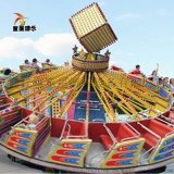 公園遊樂設備飛天轉盤 童星遊樂設備