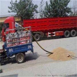 饲料颗粒软管吸料机 家用型收粮装车吸粮机qc