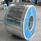 低合金钢 B340LA 冷轧卷 宝钢汽车钢冷板