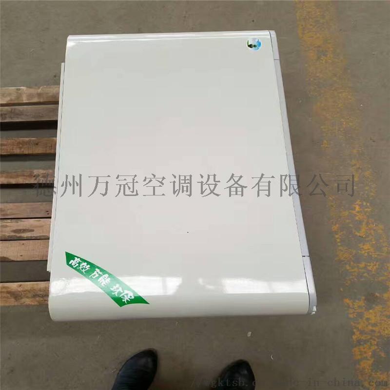 卧式明装风机盘管生产厂家