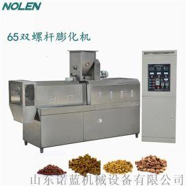 自动化70型号膨化机电磁加热双螺杆膨化机