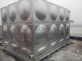 组合拼装式不锈钢水箱