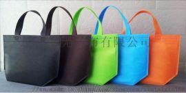 无纺布环保广告购物袋