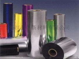 VMPETPET镀铝膜 扭结膜 K膜 反光膜