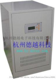 医用隔离电源系统柜-DYIT系列