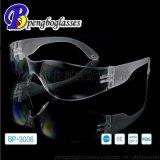 【安全劳保眼镜】澳大利亚标准安全防护眼镜 劳保用品护目镜
