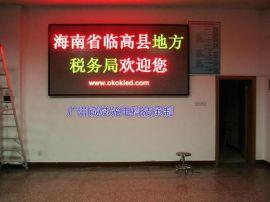 F3.75室内双基色LED显示屏