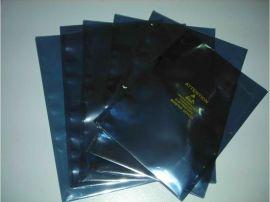 LED软灯条包装防静电屏蔽袋|铝箔印刷骨袋|厂家批发