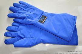 WLT160液氮防护手套防低温干冰手套