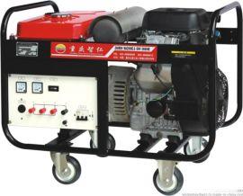 15KW三相稀土永磁汽油发电机组专利发电机......