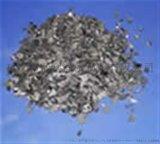 活性炭系列 椰壳活性炭 柱状活性炭 粉状活性炭 球形活性炭简介