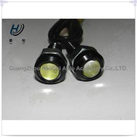 新款批发 18mm LED鹰眼灯 3w大功率高亮 汽车前照灯日行灯