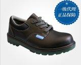 一级代理霍尼韦尔702防砸绝缘劳保鞋 低帮防护安全鞋工作鞋电工鞋