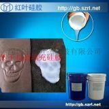 自然干反面填充硅胶/皮革填充硅胶