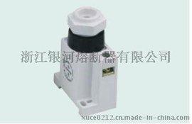 银熔牌R024/ND-30螺旋式熔断器