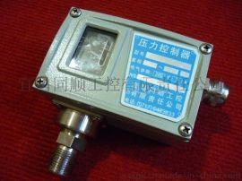 工业型水压保护压力开关
