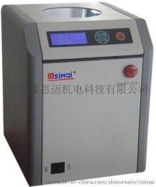 供应长三角多功能行星式搅拌机SR-2000
