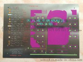 厂家定做各种不锈钢盲文标牌   工艺 价格