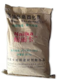 供应优质金刚砂耐磨地坪材料