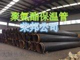 供应聚氨酯硬质保温管发泡 聚氨酯发泡保温钢管价格