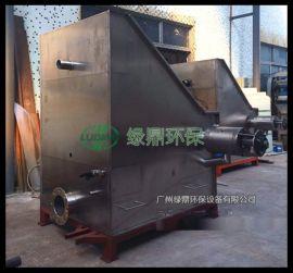 广州绿鼎挤压脱水机_挤压脱水机污泥处理设备