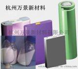 电池用纳米氢氧化锆钴酸锂正极添加