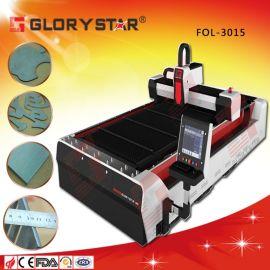 供应大型3015不锈钢光纤金属激光切割机 数控金属切割机生产厂家直销