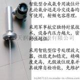 高温高压液位计 合成氨专用液位变送器