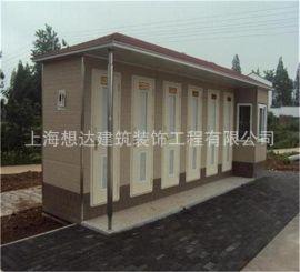 厂家直销景区生态环保移动厕所 移动式卫生间 流动公共卫生间