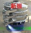 XZS-1000食品专用筛,直径80公分分级筛