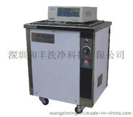 深圳和丰HF-4000F汽车减震器零件清洗机