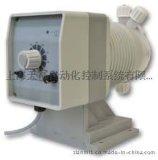義大利EMEC愛  AMS系列加藥計量泵