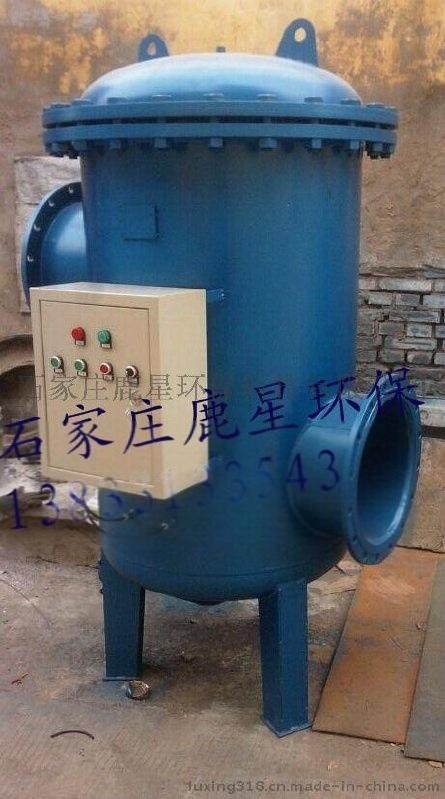 西安、宝鸡全程综合水处理器价格;DN300全程水处理器厂家订做;鹿星环保