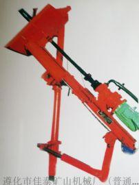 KQJ100D井下支柱式电动潜孔钻机
