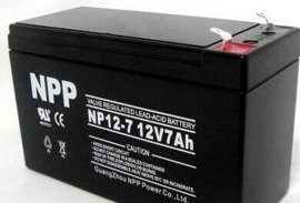 耐普蓄电池12v7ah