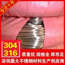 现货供应304 316不锈钢无磁弹簧线 光亮面钢丝 全硬全软钢线