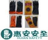 HA-SY-01 30CM黑色乳胶工业耐酸碱防化手套