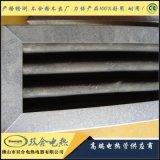 【双合电热】新品热销 供应成型机远红外发热板、铸铝带孔发热板