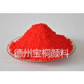 厂家直销胶印油墨、溶剂墨、水性油墨宝红BK