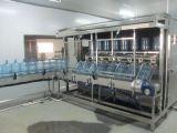 2015全新矿泉水设备 矿泉水生产设备 矿泉水全套设备 贵州矿泉水设备