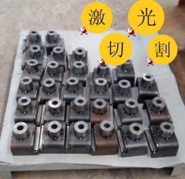 大型激光切割机 常年对外加工 量大从优