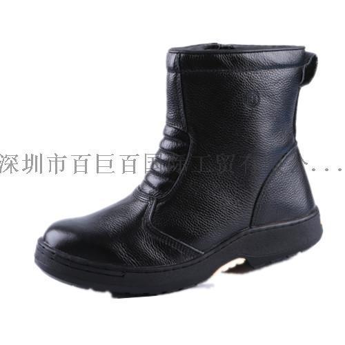 臺灣KS凱欣特舒鞋中邦款工作鞋